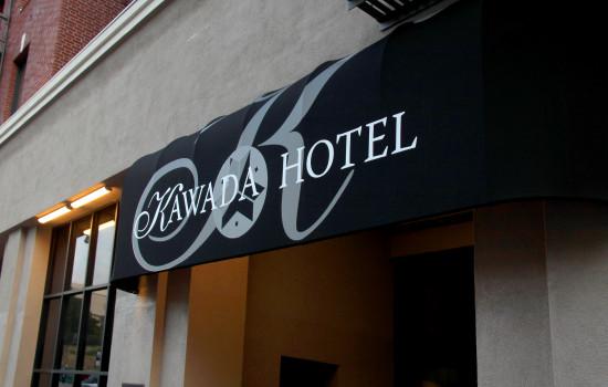 The Kawada Hotel - The Kawada Hotel Entrance